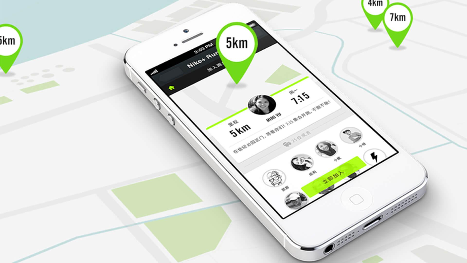 Nike Run Club for WeChat
